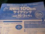 s-P1040365.jpg